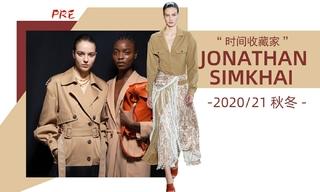 Jonathan simkhai-時間收藏家(2020/21秋冬預售款)