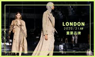 倫敦:重要品牌推薦(2020/21秋冬)