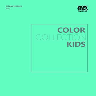 2021春夏 童装 色彩企划