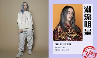 造型更新—Billie Eilish