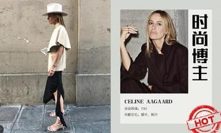 造型更新—Celine Aagaard
