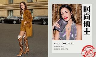 造型更新—Gala Gonzalez