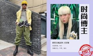 潮酷中性风—HyeokJin Eum