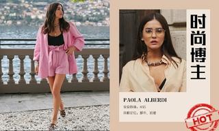 都市丽人—Paola Alberdi