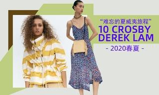 10 Crosby Derek Lam - 難忘的夏威夷旅程 (2020春夏)