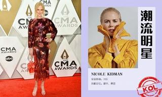 造型更新—Nicole Kidman