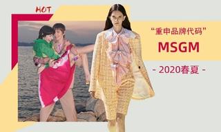 Msgm - 重申品牌代碼(2020春夏)