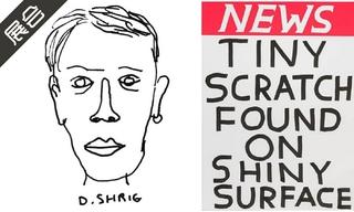 【展會】AllRightsReserved 網絡發布全新藝術展覽,找來「物美價廉」的 David Shrigley & 喬治·魯西(Georges Rousse)的新品展
