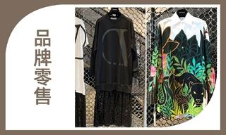 【品牌零售】Valentino & Nina Ricci & Black Score 2020春夏