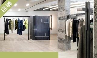 【店鋪賞析】首爾 Andersson Bell 時裝店(第二分店):高級服裝品牌的時間痕跡美學