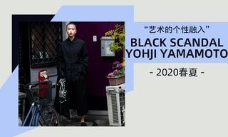 Black Scandal Yohji Yamamoto - 艺术的个性融入(2020春夏)