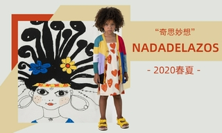Nadadelazos - 奇思妙想(2020春夏)
