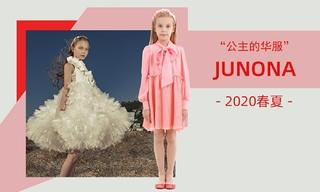 junona - 公主的华服(2020春夏)