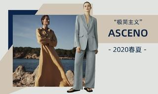 Asceno - 極簡主義(2020春夏)