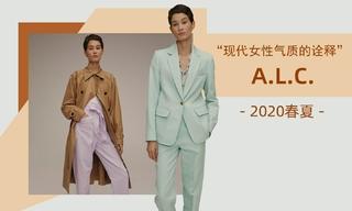 A.L.C. - 現代女性氣質的詮釋(2020春夏)
