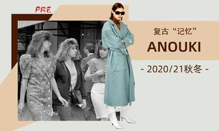 "Anouki - 复古""记忆""(2020/21秋冬 预售款)"