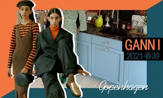 Ganni新銳設計師:在廚柜的秀場(2021春游)