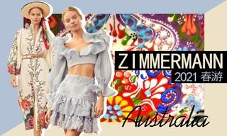 Zimmermann(浪漫度假):熱戀中(2021春游)