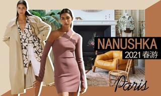 Nanushka(新銳設計師):你就是這樣(2021春游)