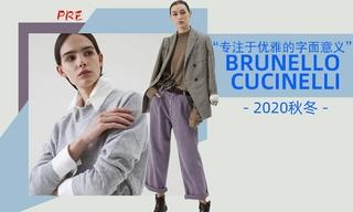 Brunello Cucinelli - 专注于优雅的字面意义(2020/21秋冬 预售款)