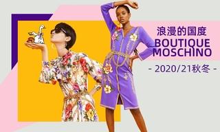 Boutique Moschino - 浪漫的国度(2020/21秋冬)