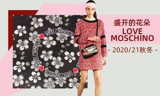 Love Moschino - 盛开的花朵(2020/21秋冬)