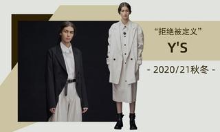 Y's - 拒绝被定义(2020/21秋冬)