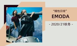 Emoda - 随性日常(2020/21秋冬)