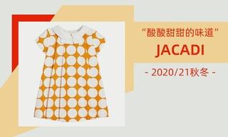 Jacadi - 酸酸甜甜的味道(2020/21秋冬)