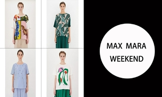 Max Mara Weekend- 2021春夏订货会-1