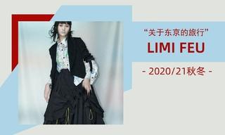 Limi Feu - 关于东京的旅行(2020/21秋冬)