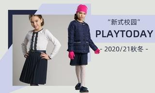 Playtoday - 新式校园(2020/21秋冬)