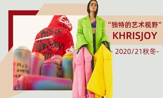 Khrisjoy - 独特的艺术视野(2020/21秋冬)