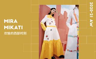 Mira Mikati - 歡愉的西部時刻(2020/21秋冬)