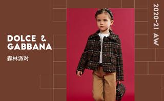 Dolce & Gabbana - 森林派對(童裝 2020/21秋冬)
