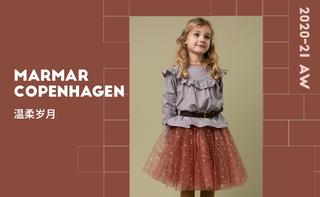 Marmar Copenhagen - 溫柔歲月(童裝 2020/21秋冬)