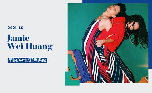 Jamie Wei Huang - 她