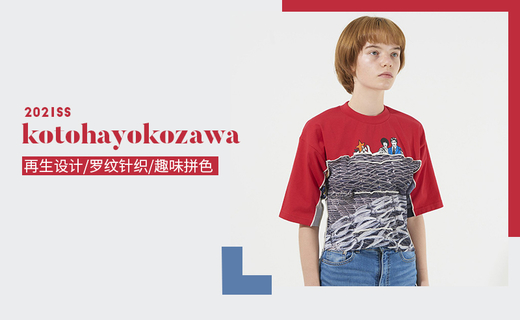 kotohayokozawa - 贯穿日常与非日常之间