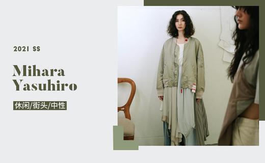 Mihara Yasuhiro - 更多或更少