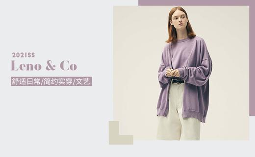 Leno & Co - 日常便服