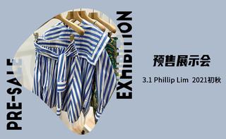 【预售展示会】3.1 Phillip Lim  2021初秋