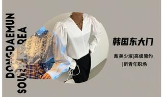 【韩国东大门】春游新贵:衬衫(细节&廓形)分析