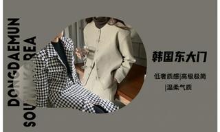 【韩国东大门】新年一起pick自带低奢质感的毛呢外套(廓形&图案)分析