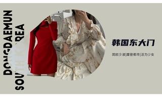 【韩国东大门】春游裙装新面貌(廓形&细节)分析