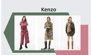 Kenzo - 2021/22秋冬订货会