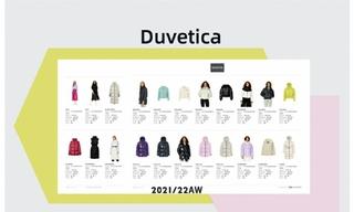 Duvetica-2021/22秋冬订货会-1