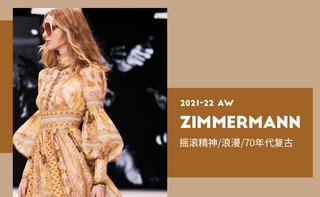 Zimmermann - 浪漫的摇滚狂想(2021/22秋冬 预售款)